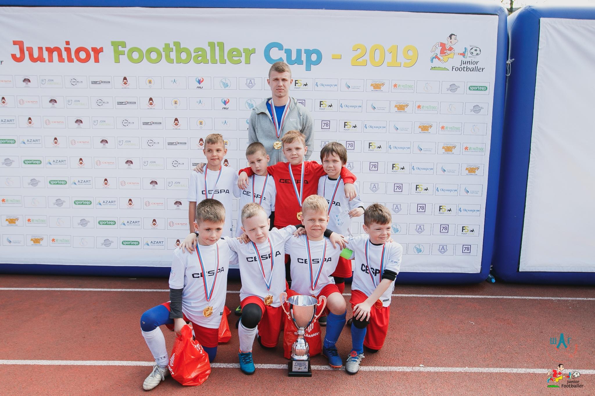 Детского турнира по футболу Junior Footballer Cup 2019